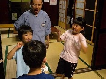 善住寺☆コウジュンのポジティブログ☆ 『あ、寺(うち)来る?』
