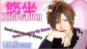 loveyuuzaさんのブログ-悠坐バナー