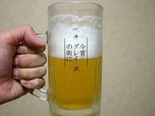 $KaZのブログ-RX-72のビアジョッキ