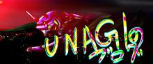 UNAGIのブログ-なんとな~くいきましょ--eblogunagi3