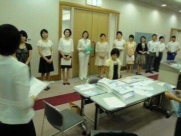 名古屋でトップセールスを目指す女性営業日記