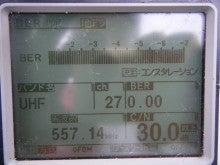 アンテナ測定