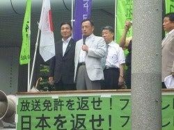 区民政党 中央みらい 代表 二瓶文隆