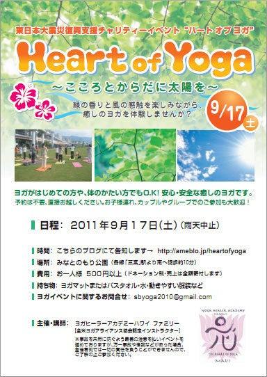$Heart of Yoga