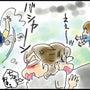 【育児絵日記】爆走兄…