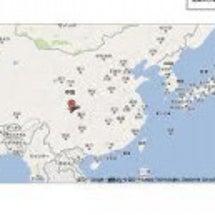 今度は中国のど真ん中…