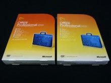 Microsoft Office 2010の正規品/コピー品の見分け方
