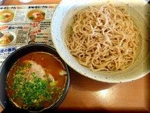 ボーイン☆ボーショク from 札幌-辛にぼつけ麺