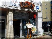 ボーイン☆ボーショク from 札幌-入口