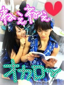 増田有華オフィシャルブログ「増田有華のにゃもしな1日」Powered by Ameba-__.JPG