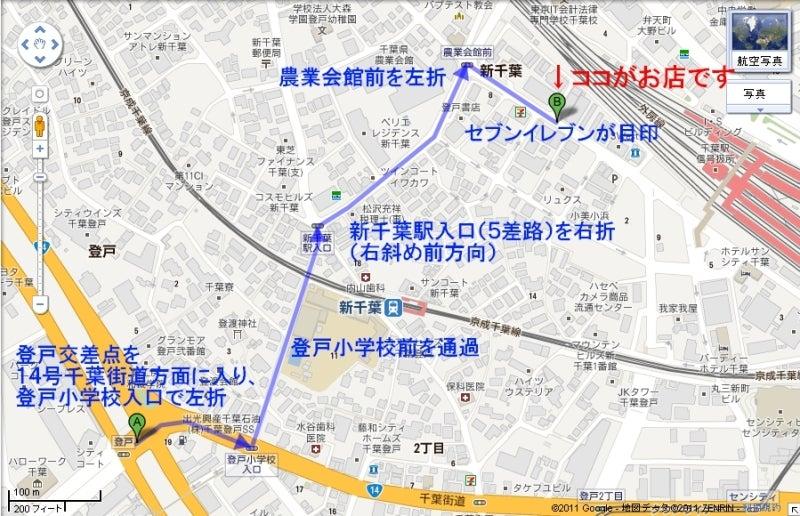 千葉駅徒歩3分 気軽に話せる美容室ブリアンテ