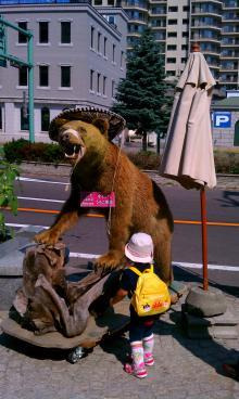 ユメカジヤログ-クマと幼女