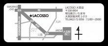 LACOSSO Staff Blog
