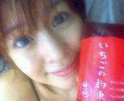 さとう珠緒のブログ「珠緒のお暇なら見てよね」 powered by アメーバブログ-20110823163551.jpg