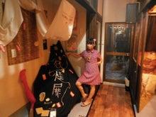 奈良散策日記-妖怪展中