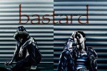 $JiN official blog「Bad Boy BeAcH』