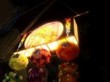 優希の喜怒哀楽-SH380441000100010001.jpg