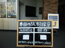 優希の喜怒哀楽-SH380537.jpg