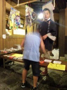 ひなたdeうたたね♪-20110824祭り6