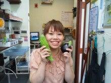 Peas healing-NEC_0678.jpg