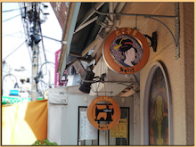 Kirin's Cafe  Style  /  カフェ・雑貨・グルメ & 街歩き-谷中の街角1