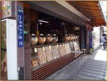 Kirin's Cafe  Style  /  カフェ・雑貨・グルメ & 街歩き-谷中の街角2