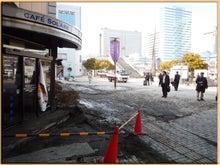 Kirin's Cafe  Style  /  カフェ・雑貨・グルメ & 街歩き-東日本大震災 幕張の被害1