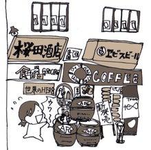 山田スイッチの『言い得て妙』 仕事と育児の荒波に、お母さんはもうどうやって原稿を書いてるのかわからなくなってきました。。。-桜田商店