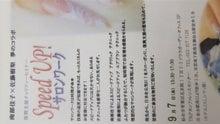 ☆yoshiko nanbu blog☆-DSCF4848.jpg