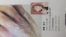 ☆yoshiko nanbu blog☆-DSCF4850.jpg