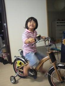 みつのブログ-20110824