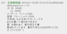 $DJこすものおういえいー日記-2ちゃんねる2