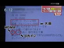 $DJこすものおういえいー日記-2ちゃんねる3