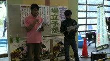 荻野琢真オフィシャルブログ Powered by Ameba-2011082217240000.jpg