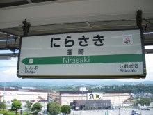 RUN-WALKファクトリー整体院はつらつ   オフイシャルブログ-JR韮崎