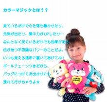 $allpurpose 通販SHOP  http://allpurpose.shop-pro.jp/