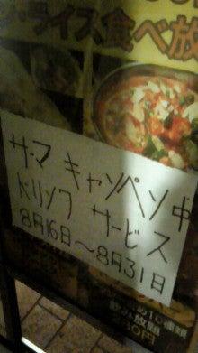 美容室 ankh[leaf]のブログ-201108222035000.jpg