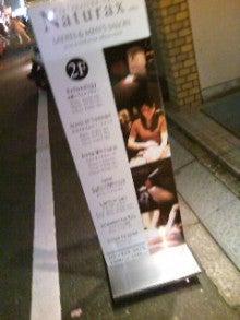 公式:黒澤ひかりのキラキラ日記~Magic kiss Lovers only~-TS395157040.JPG