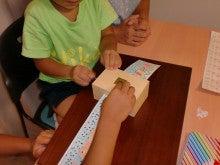 $ゆいゆい達磨人「左中」のブログ-呉オルゴール教室12