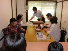 $ゆいゆい達磨人「左中」のブログ-呉オルゴール教室1