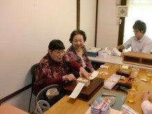 $ゆいゆい達磨人「左中」のブログ-呉オルゴール教室4