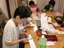 $ゆいゆい達磨人「左中」のブログ-呉オルゴール教室5