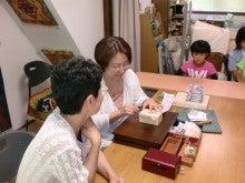 $ゆいゆい達磨人「左中」のブログ-呉オルゴール教室2