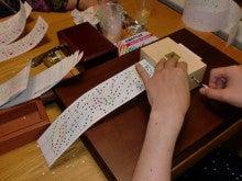 $ゆいゆい達磨人「左中」のブログ-呉オルゴール教室6