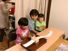 $ゆいゆい達磨人「左中」のブログ-呉オルゴール教室3
