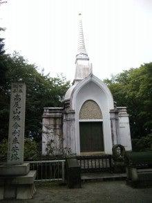 Little Japan-110825_153119.jpg