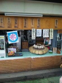 Little Japan-110825_134933.jpg