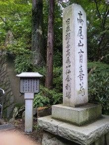 Little Japan-110825_152458.jpg
