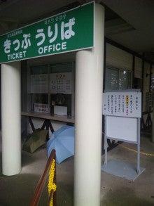 Little Japan-110825_133310.jpg