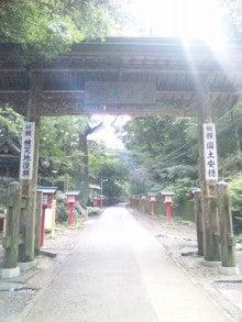 Little Japan-110825_140949.jpg